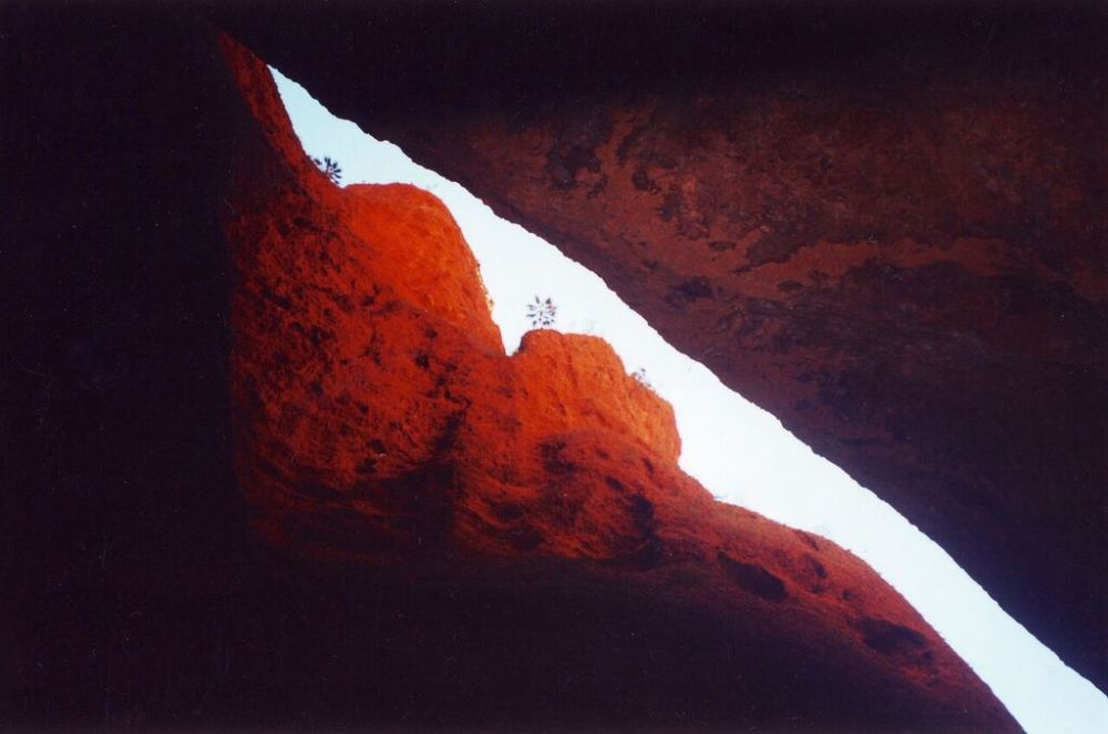 View from the floor of Echidna Chasm